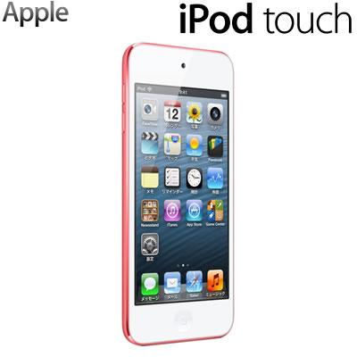APPLE 第5世代 iPod touch MC904J/A 64GB ピンク MC904JA【送料無料】【KK9N0D18P】