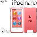 APPLE 第7世代 iPod nano MD475J/A 16GB ピンク MD475JA【送料無料】