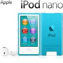 APPLE 第7世代 iPod nano MD477J/A 16GB ブルー MD477JA【送料無料】