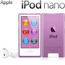 APPLE 第7世代 iPod nano MD479J/A 16GB パープル MD479JA【送料無料】