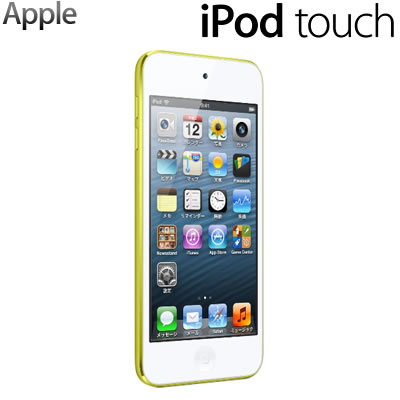 APPLE 第5世代 iPod touch MD714J/A 32GB イエロー MD714JA【送料無料】【KK9N0D18P】