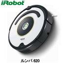 ルンバ 620 Roomba620 ロボット掃除機 アイロボット ロボットクリーナー【送料無料】