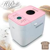 高玫瑰烤面包机1斤事情HR-B120P【】[ハイローズ ホームベーカリー 1斤用 HR-B120P【】]