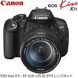 キヤノン デジタル一眼レフカメラ EOS Kiss X7i EF-S18-135 IS STM レンズキット KISSX7I-18135ISSTMLK 【送料無料】【KK9N0D18P】
