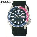正規品 セイコー 腕時計 メンズ SKX009KC ネイビー SEIKO 【楽ギフ_包装】【楽ギフ_のし宛書】【送料無料】【KK9N0D18P】