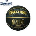 スポルディング ゴールドハイライト バスケットボール 屋外用 7号 ブラック/ゴールド ラバー 73-229Z 【送料無料】【KK9N0D18P】