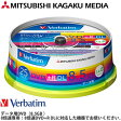 三菱 8.5GB DVD+R DL 25枚 DTR85HP25V1 【送料無料】【KK9N0D18P】