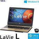 NEC ノートパソコン LaVie L LL750/MS 15.6型ワイド PC-LL750MSG クリスタルゴールド 2013年夏モデル【送料無料】