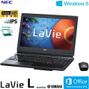 NEC ノートパソコン LaVie L LL850/MSB 15.6型ワイド タッチ PC-LL850MSB 【2013年夏モデル】【送料無料】【楽天イーグルス日本一セール】