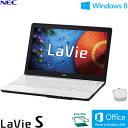 NEC ノートパソコン LaVie LS550/MS 15.6型ワイド タッチ PC-LS550MSW エクストラホワイト 【2013年夏モデル】【送料無料】【楽天イーグルス日本一セール】