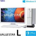 NEC デスクトップパソコン VALUESTAR L VL750/MSW 23型ワイド PC-VL750MSW 【2013年夏モデル】【送料無料】【楽天イーグルス日本一セール】