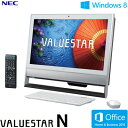 NEC デスクトップパソコン VALUESTAR N VN770/MS 21.5型ワイド PC-VN770MSW ファインホワイト 【2013年夏モデル】【送料無料】【楽天イーグルス日本一セール】