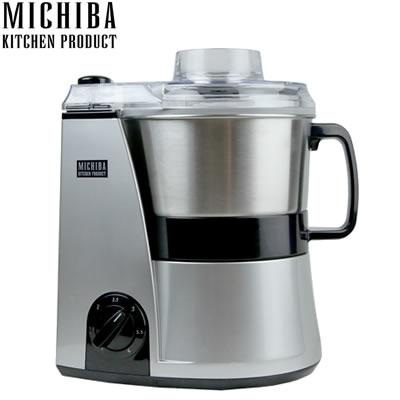 山本電気 フードプロセッサー MICHIBA KITCHEN PRODUCT マスターカット MB-MM22G Western Grey 【送料無料】【KK9N0D18P】