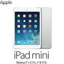 【即納】【最大1500円OFFクーポン配布中〜8月25日(木)09:59】Apple iPad mini Retinaディスプレイ Wi-Fiモデル 32GB ME280J/A アップル アイパッド