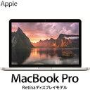 【即納】Apple MacBook Pro Retinaディスプレイ 2400/13.3 ME864J/A 13.3型 アップル マックブック プロ ME864JA 【送料無料】