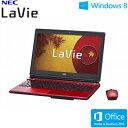 NEC ノートパソコン LaVie L LL750/NSR 15.6型ワイド タッチ PC-LL750NSR クリスタルレッド 2013年秋冬モデル【送料無料】【楽天イーグルス日本一セール】
