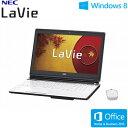 NEC ノートパソコン LaVie L LL750/NSW 15.6型ワイド タッチ PC-LL750NSW クリスタルホワイト 2013年秋冬モデル【送料無料】【楽天イーグルス日本一セール】