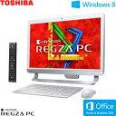 東芝 デスクトップパソコン dynabook REGZA PC D714/T7KW 21.5型ワイド PD714T7KBXW リュックスホ...