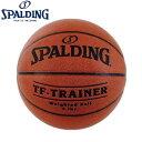 スポルディング バスケットボール 7号 練習球 TF-TRAINER WEIGHT TF-トレイナーウエイト 2700g 74-787Z 【送料無料】【KK9N0D18P】