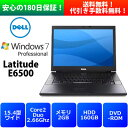 【中古】デル ノートパソコン Latitude E6500 15.4型ワイド Core2Duo2.66Ghz 2GB 160GBHDD 黒