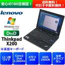英語キーボードのThinkpad入荷です。【中古】レノボ ノートパソコン Thinkpad X200 12.1型ワイド Core2Duo2.26GHz 2GB 250GB HDD 黒