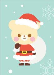 クリスマスラッピング(一覧)