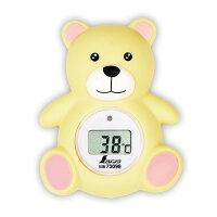 湯温計:クマの風呂用デジタル温度計73098