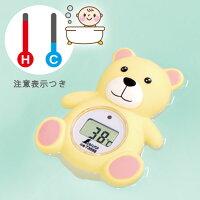 湯温計:お風呂用デジタル温度計73098