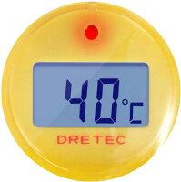 アヒルのガーくんことお風呂の温度計(湯温計)