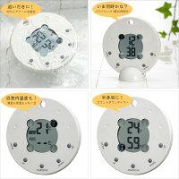 お風呂の温度(湯温計)&タイマー&時計
