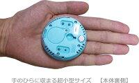 超小型軽量のデジタル温湿度計8RD208
