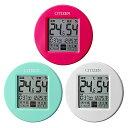 温湿度計:シチズン製デジタル温湿度計「ライフナビ」8RD208ホワイト【メール便可¥320】