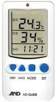 温湿度のアラーム設定ができるデジタル温湿度計AD-5640B