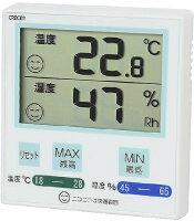 温湿度計:デジタル温度計湿度計CR1100B