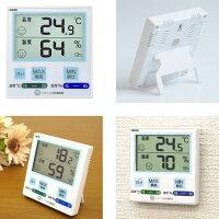 デジタル温度計・湿度計CR1100Bのイメージ
