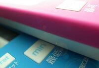 デジタル温湿度計CR1150の拡大