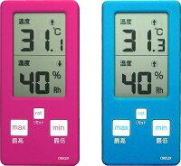 温湿度計:デジタル温度計湿度計CR-1150