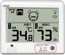 温湿度計:警告機能つきデジタル温湿度計CR-1200(壁掛・卓上・磁石)【郵送可¥260】【02P29Aug16】