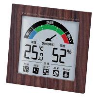 デジタル温湿度計:快適&環境表示つき温湿度計N-023