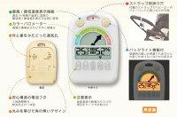 赤ちゃん用デジタル温湿度計「メリー」N-025パンフレット2