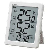 温湿度計:でか文字デジタル温度湿度計&時計N-026