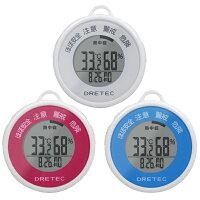 熱中症・インフルエンザ警告計つき携帯型デジタル温湿度計O-244