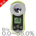 糖分計:デジタル糖度計(Brix0〜55%)SCM-1000【送料無料・代引料無料】