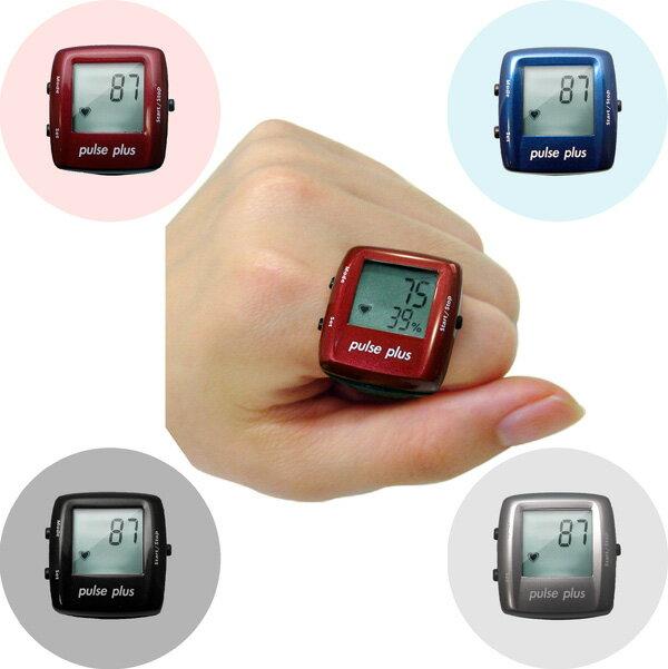 脈拍計:指輪型心拍計「パルスプラス」PulsePlus【郵送可¥260】【02P23Sep15】