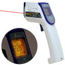放射温度計:レーザーポイント付き非接触温度計73010【送料無料】