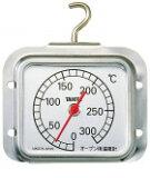 オーブン温度計:タニタ製シンプルオーブン温度計5493【郵送可¥260】
