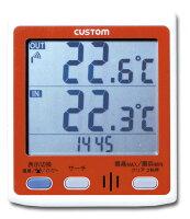 アラーム付きの多機能ワイヤレスセンサー内外温度計