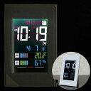 温湿度計つきLED電波時計「デジスタイル114」8RZ123RH03(壁掛・卓上)