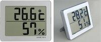 大型液晶のシンプル温度湿度計O-226シルバー