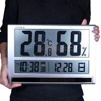 温湿度計:幅40cm超大型デジタル温湿度計&時計TD-8170
